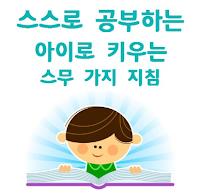dich thuat tieng han - Dịch thuật tiếng Hàn Quốc