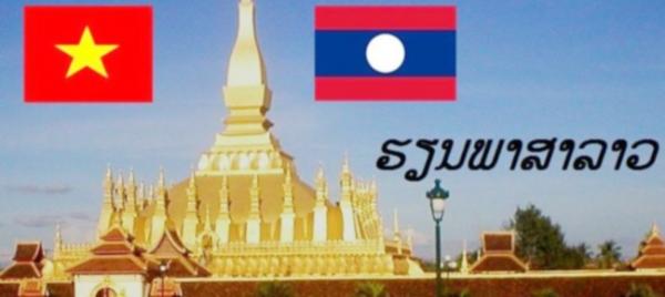 dich tieng lao - Phiên dịch tiếng Lào